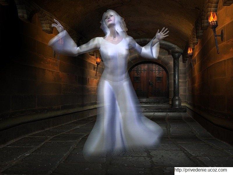 женщина в белом призрак видео
