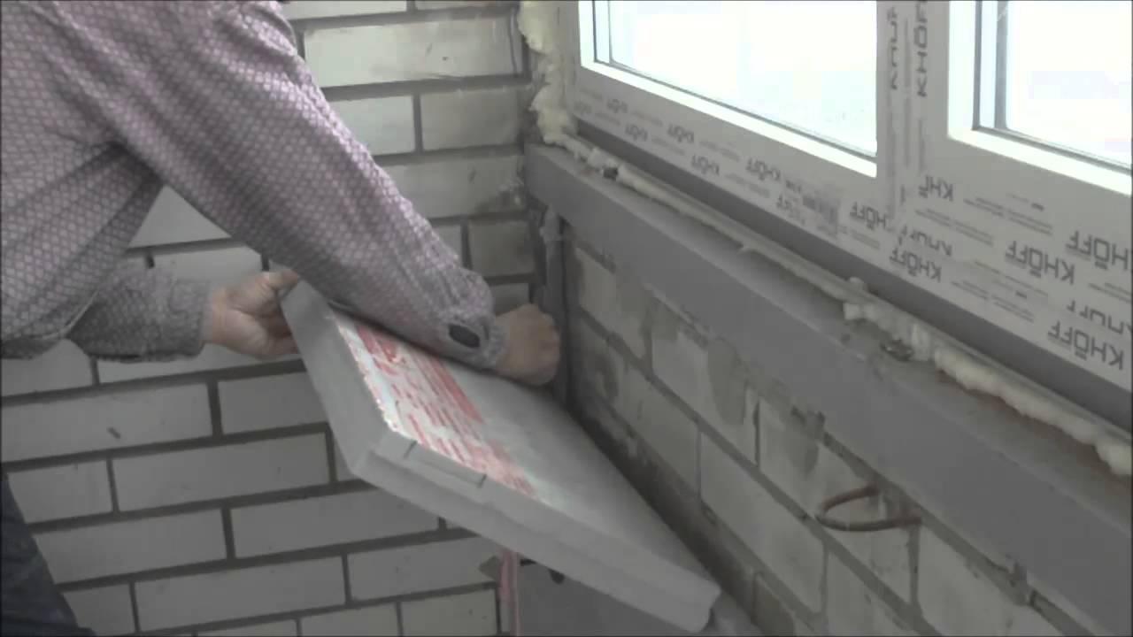 Утеплитель техноплекс для балкона, лоджий, пола - россия , Я.
